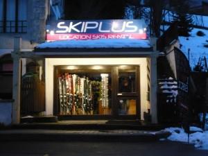 magasin-de-ski-saint-gervais